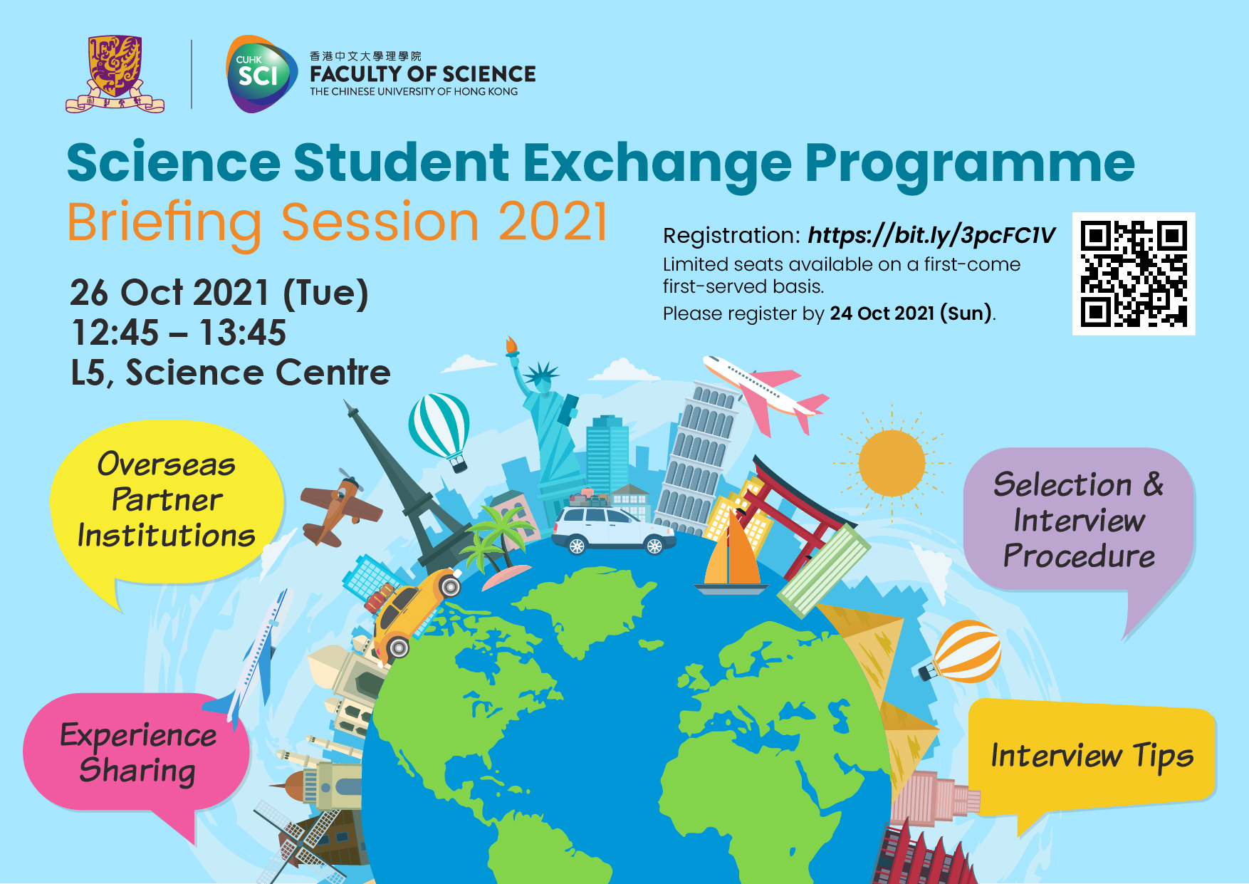 21 10 26 SFO exchange