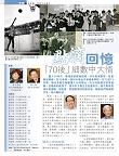 CUAM 201212 04