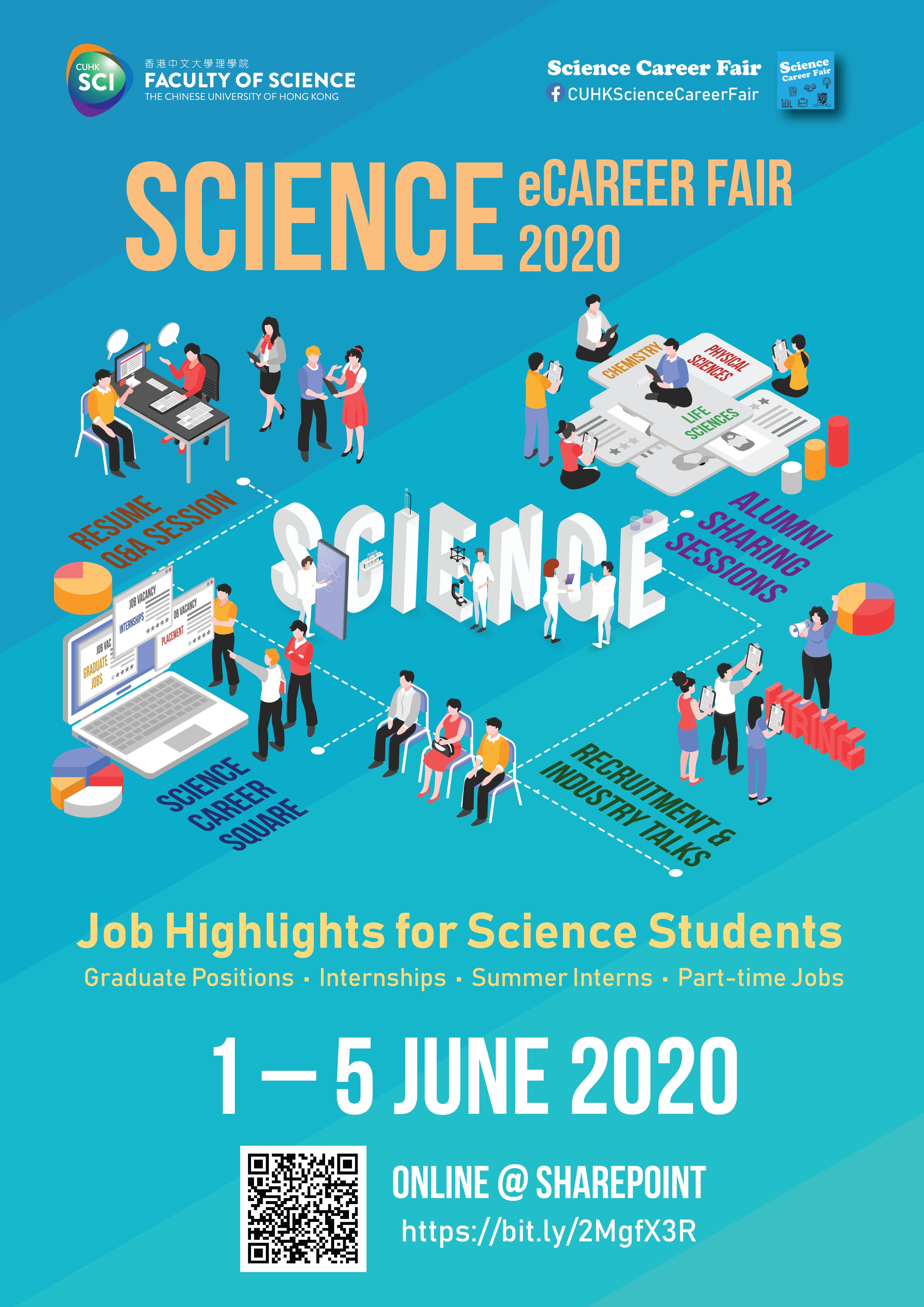 Science eCareer Fair Main Poster pp1