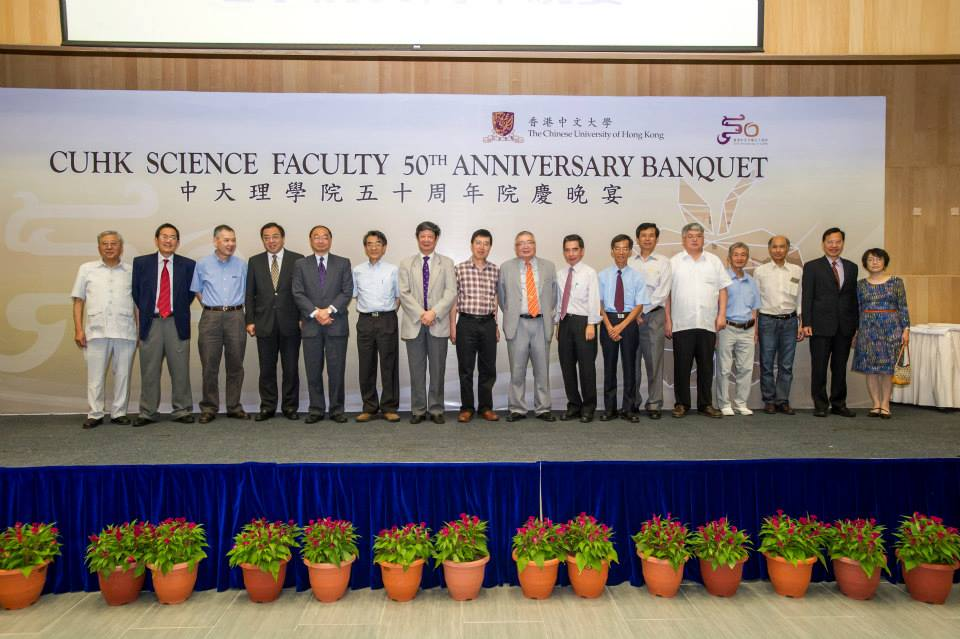 Science Faculty 50th Anniversary Banquet