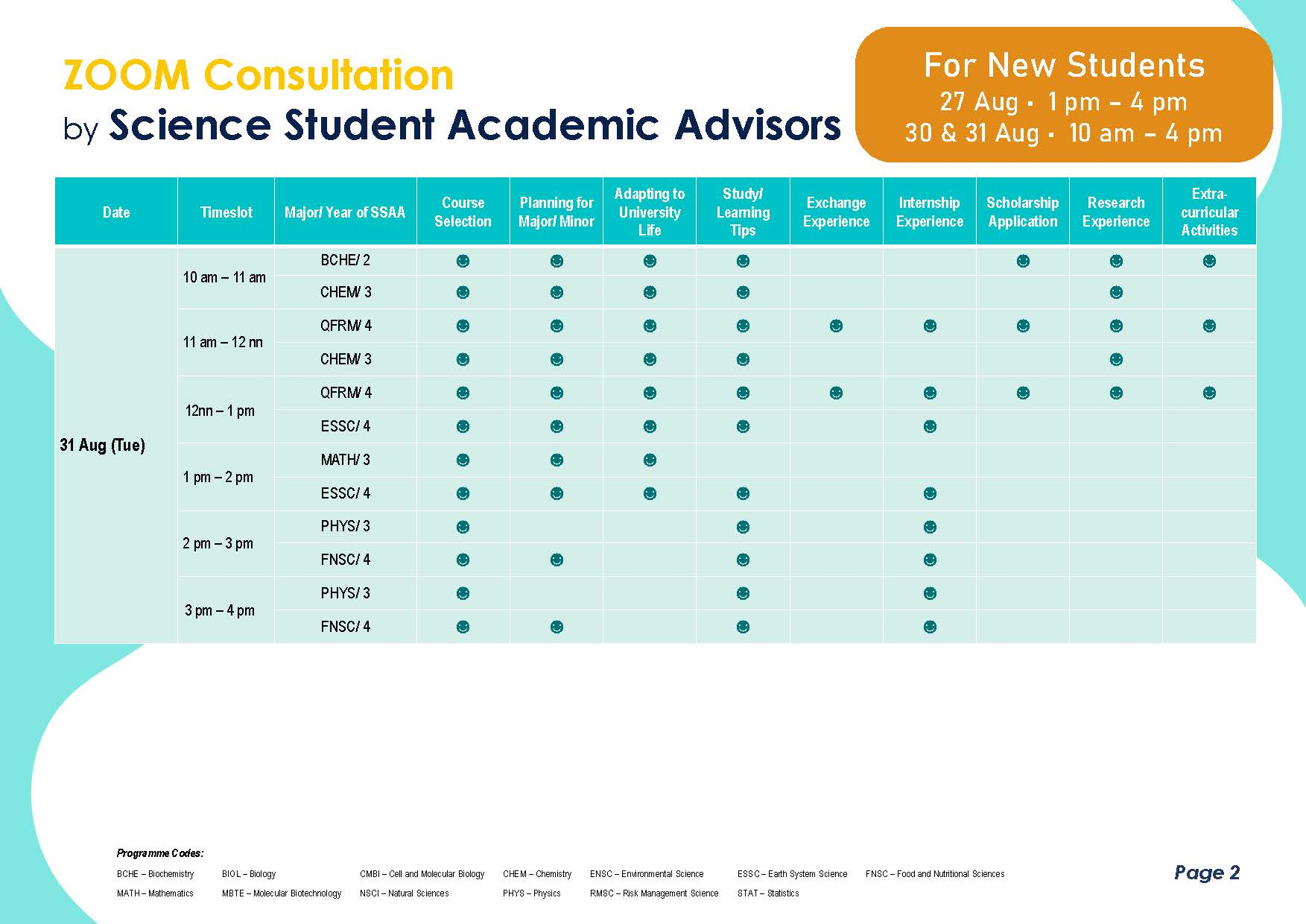 SSAA Poster 2021 22 T1 for new students without names Page 3
