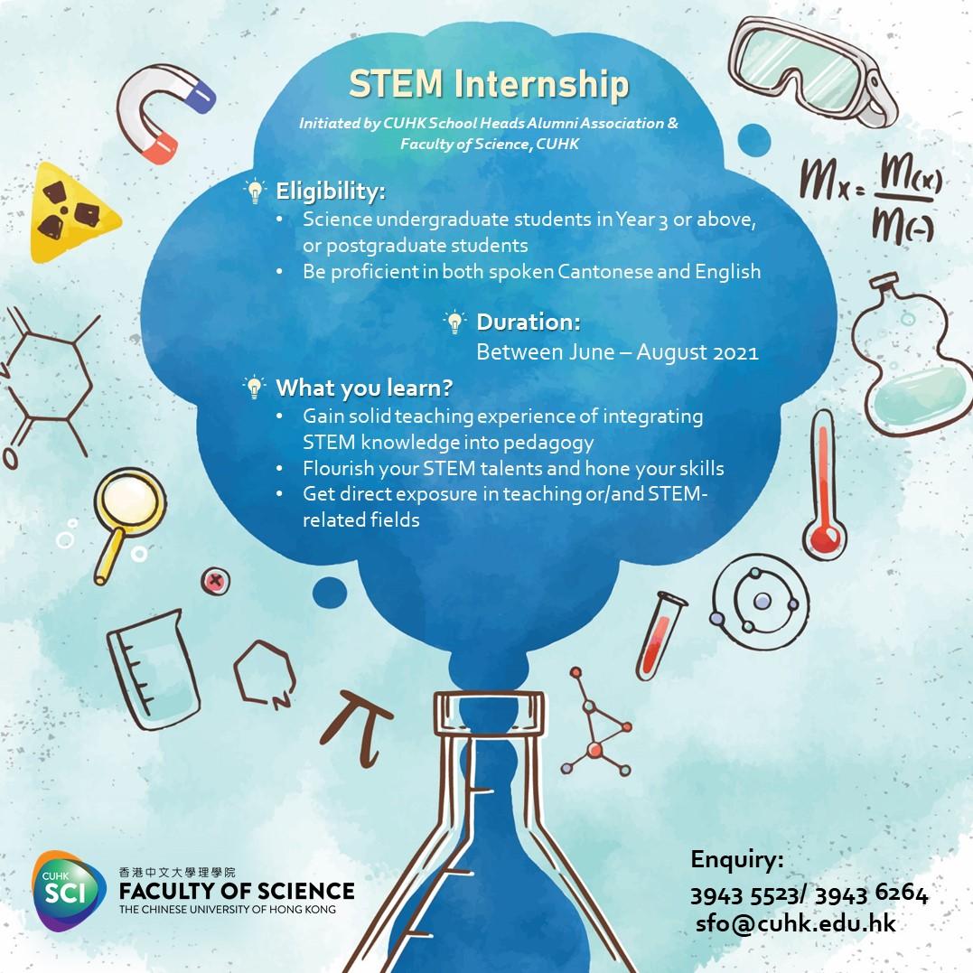 STEM Internship